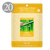 The Elixir Beauty The Elixir Baauty Korean Collagen Essence Full Face Facial Mask Sheet, 20 Combo Pack, Snail Essence Mask (Pack of 20)