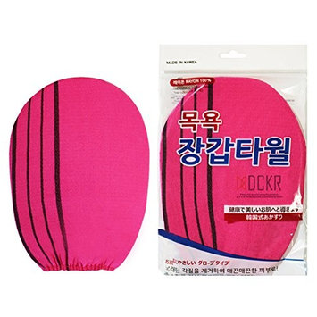 Best Body Wash Glove 2pcs - Woman Exfoliating Shower Towel (Cherry Pink) Cleansing Beauty Skin Washcloths of Bath Aids - Made in Korea