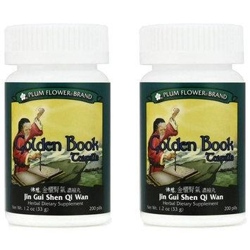Plumflower Golden Book Teapills 200 pills (Pack of 2)