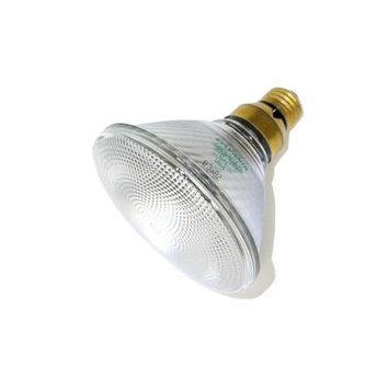 Sylvania 14138 - 50PAR/CAP/IR/NFL/25 Heat Lamp Light Bulb