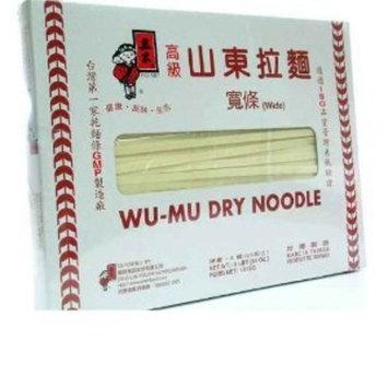 Wu-Mu -- Dry Noodle 4 LB (Wide)