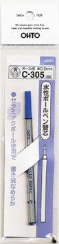 OHTO C-305 Ceramic Rollerball Refill 0.5mm BLUE Fine