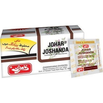 Qty. 3 Johar Joshanda Instant Herbal Tea 30 Bags
