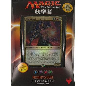 Magic The Gathering Magic: the Gathering 2016 Commander Deck, Japanese