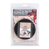 Japanese Silk Love Rope 10 foot (3 m) - Black