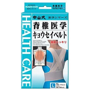 Nakayama formula spine medicine Force belt L