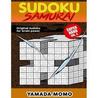 Createspace Publishing Sudoku Samurai Super Hard: Original Sudoku For Brain Power Vol. 4: Include 100 Puzzles Sudoku Samurai Super Hard Level