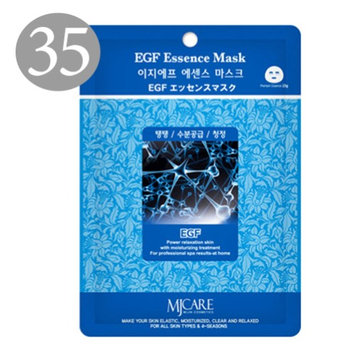 The Elixir Beauty The Elixir EGF Essence Facial Mask Pack Sheet Korea Skin Care Moisturizing (Pack of 35)