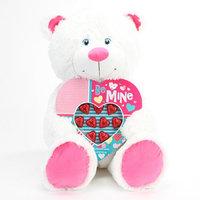Progressive Balloons & Gifts Progressive Gift Jumbo Candy White Bear