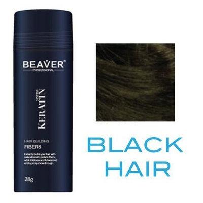 Beaver Keratin Hair Building Fibers 28g - Black Hair