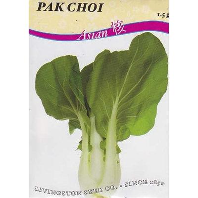 Pak Choi Seeds - 1.5 grams