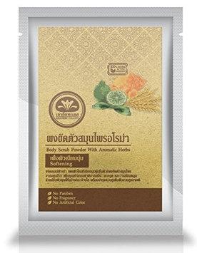 Talaypu Softening Body Scrub Powder with Aromatic Herbs, 0.88 oz - (Wheat Germ, Turmeric, Leech Lime, Giant Curcuma)