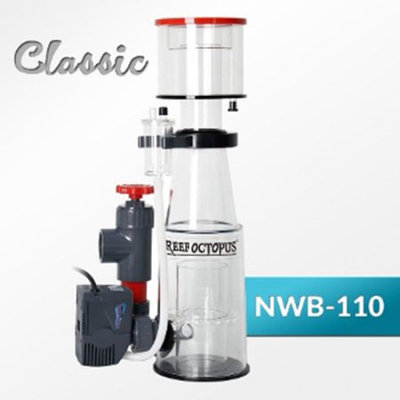 Coralvue Reef Octopus Classic Protein Skimmer Rated For 75-100 Gallons NWB110