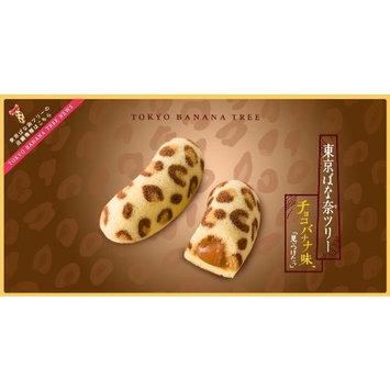 Tokyo Banana Choco&banana Custard Cream Cake -Leopard-