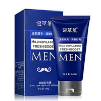 Qianbeili.vk Men's Depilation Leg Armpit Hair Removal Cream 60ml