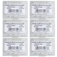 Sakura Electric Eraser - 6 Sets of the 60pk WHITE Eraser Refills Box