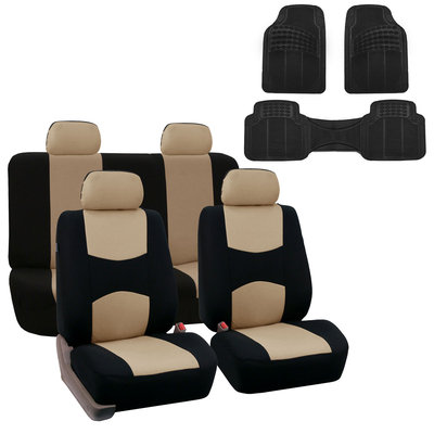 Car Seat Cover Full Set For Auto Fit Most Car with Floor Mat Beige