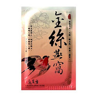 LOVEMORE Cubilose Extract Hydrating and Firming Mask Sheet Box (5 pcs)