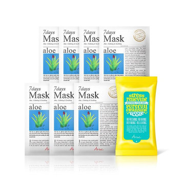 Ariul Natural Aloe Sheet Mask Pack for Acne, Calming & Soothing, 7 Days Mask Multipack (7 Mask + 15 Free Cleansing Wipes) Premium 7 Day Skincare Therapy to Treat Sunburn, Reduce Acne & Blemish