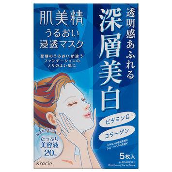 Kracie - Hadabisei Deep Whitening Mask (Blue) 5 pcs