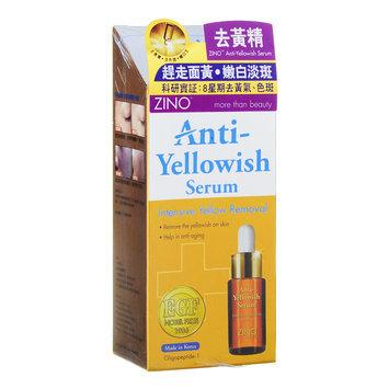 Zino - Anti-Yellowish Serum (Intensive Yellow Removal) 15ml