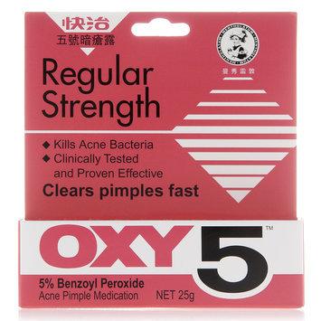 Mentholatum - OXY 5 Acne-Pimple Medication 25g