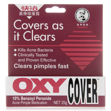 Mentholatum - OXY Cover Maximum Strength Acne-Pimple Medication 25g
