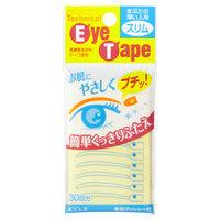 Koji - Technical Eye Tape (Slim Type) 30 pairs