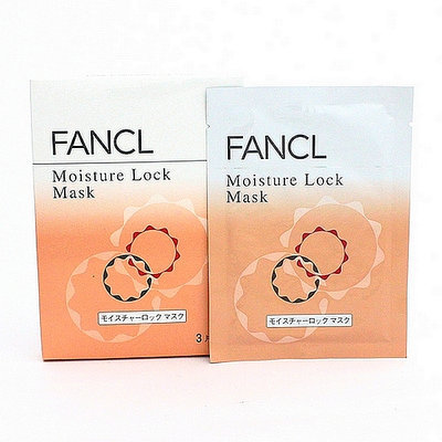 Fancl - Moisture Lock Mask 3 pcs