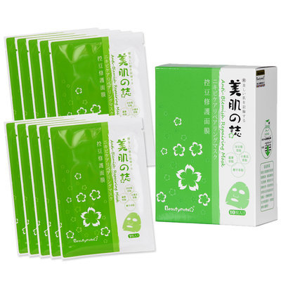 BeautyMate - Classic Mask Series - Anti-Blemish Repairing Mask (Level Up) 10 sheets