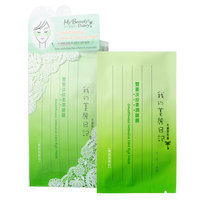 My Beauty Diary - Smoothness Intensive Care Eye Mask 5 pairs