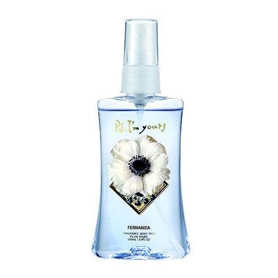 Fernanda - Fragrance Body Mist PS I'm yours (Herb and Lavender) 100ml