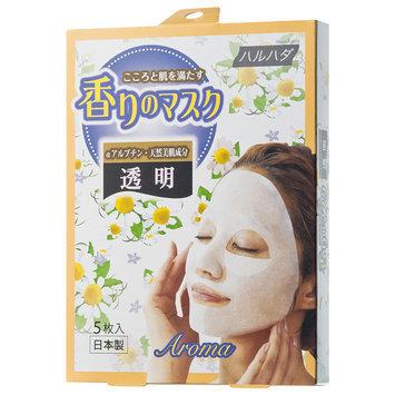 Haruhada - Aroma Mask (Chamomile) 5 pcs