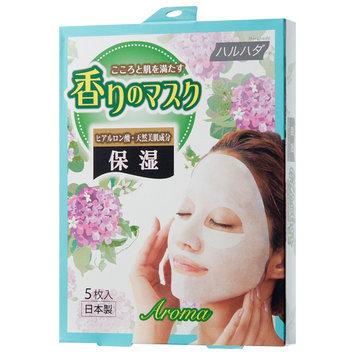 Haruhada - Aroma Mask (Herbal) 5 pcs