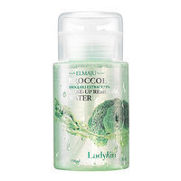 LadyKin - Elmaju Broccoli Make-Up Removing Water 150ml