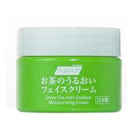 Haruhada - Green Tea Anti-Oxidant Moisturizing Cream 50g