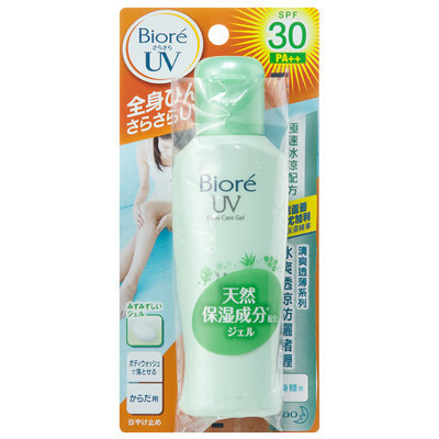 Bioré UV Cooling Gel SPF 30 PA++