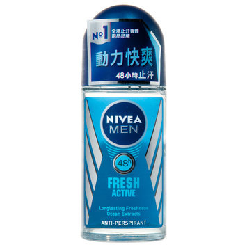 NIVEA - Men Fresh Active Roll On 50ml