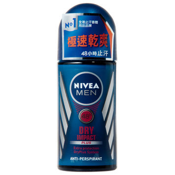 NIVEA - Men Dry Impact Roll On 50ml