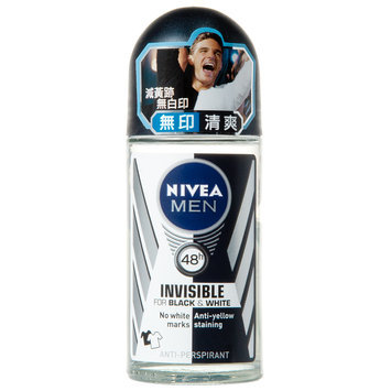 NIVEA - Men Invisible For Black & White Roll On 50ml