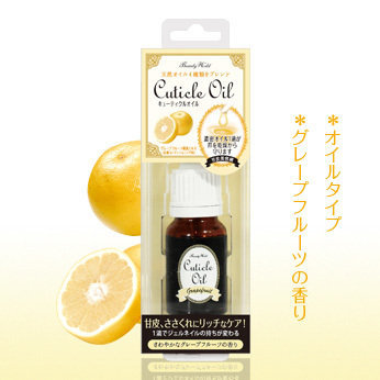 LUCKY TRENDY - Cuticle Oil (Grapefruits) 9ml