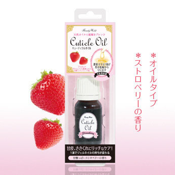 LUCKY TRENDY - Cuticle Oil (Strawberry) 9ml