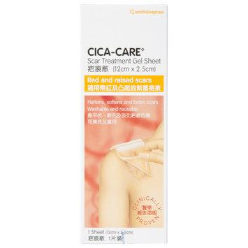 Cica-Care - Scar Treatment Gel Sheet (12cm x 2.5cm) 1 sheet