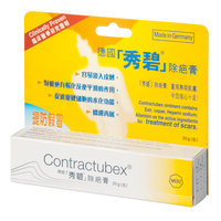 Contractubex - Contractubex (For Treatment Of Scars) 20g