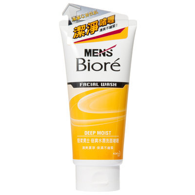 Bioré Men's Facial Wash (Deep Moist)