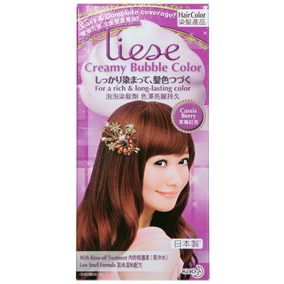 Kao - Liese Creamy Bubble Hair Color (Cassis Berry) 1 set