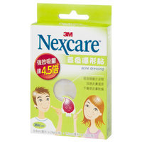 3M - Nexcare Acne Dressing 36 pcs