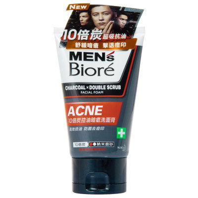 Bioré Men's Charcoal Acne
