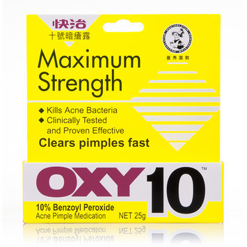 Mentholatum - OXY 10 Maximum Strength Acne-Pimple Medication 25g