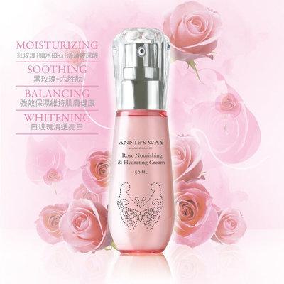 Annie's Way - Rose Nourishing & Hydrating Cream 50ml